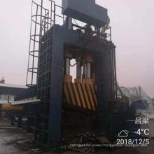 Hydraulic HMS Metal Hub Iron Steel Gantry Shear