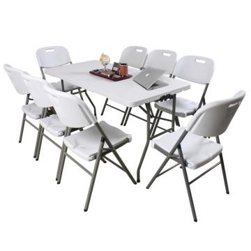 Rectángulo mesa de plástico plegable al aire libre en SaleRectangle mesa de plástico plegable al aire libre en venta