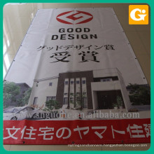 Outdoor Promotional Large Size Vinyl Mesh Banner For Sale