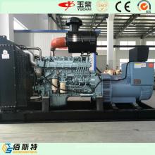 100kw Yuchai Generador Diesel Powered by China Yuchai Motor