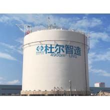 Customized flat bottom cryogenic LOX/LIN/LAR tanks