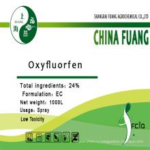 Агрохимический гербицид (№ CAS: 42874-03-3) Oxyfluorfen 24% Ec