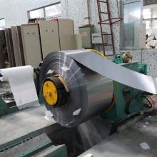 Venda quente de fábrica bobina de tira de aço inoxidável 316Ti