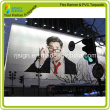 Hot Laminated Inkjet Media PVC Flex Banner