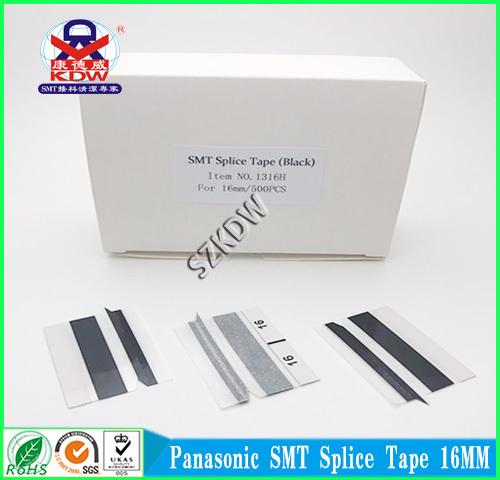 NPM Splice Tape