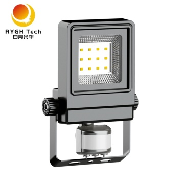 10-100W PIR LED Flood Light