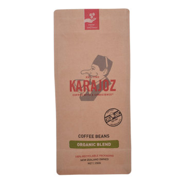 250g Brown Kraft Food Paper Flat Bottom Compostable Material Biodergradable Coffee / Tea Bag Custom Print