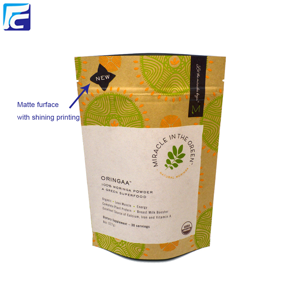 Zipper Lock Food Kraft Paper Bag