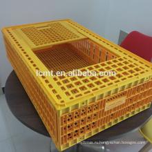 Цена по прейскуранту завода пластиковые птица транспорт клетки для кур
