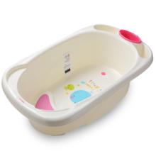 Infant Plastic Bath Tub Big Size