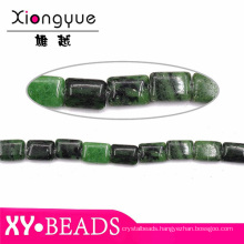 Wholesale Loose Gemstone Beads Dark Green Square Beads