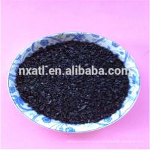 Carbón activo a base de cáscara de nuez de buena calidad para el filtrado de bebidas