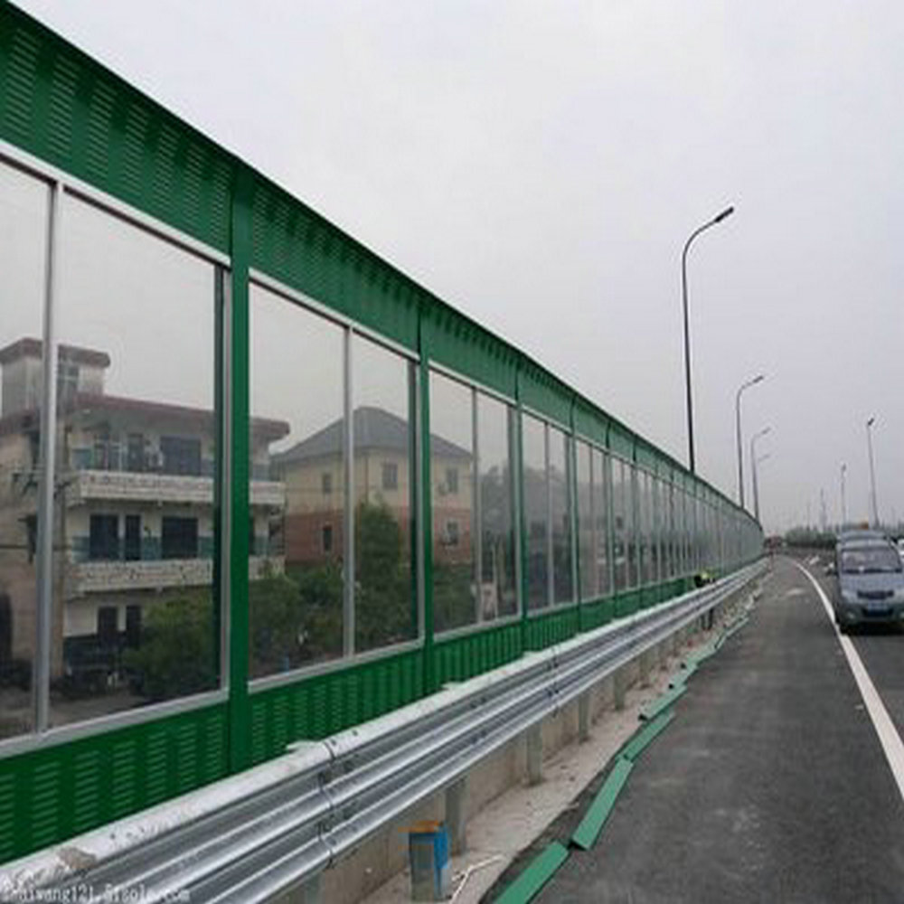 Green Barrier Fence