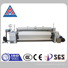 Cotton Fabric Weaving Machine for Sale