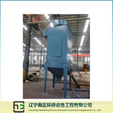 Furnace Air Flow Treatment-2 Long Bag Low-Voltage Pulse Dust Collector