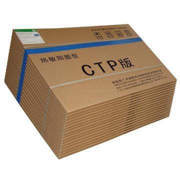 Exportação para a Bolívia Long Printing Printing CTP Plate