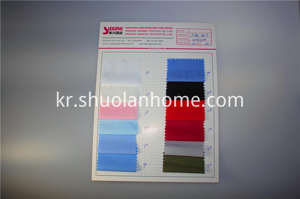 Solid Polyester Cotton Plain Fabric