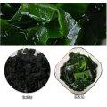 Laminaire en tranches de varech séché aux algues de haute qualité