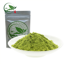2018 New Organic Matcha Green Tea Bags
