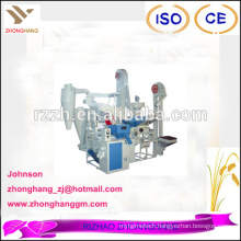 MCTP type modern automatic mini rice mill plant price