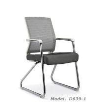 Hotel Mesh Faced Office Arm Visitor / cadeira de reunião (D639-1)