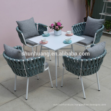 New Fashion outdoor courtyard  rope furniture sets coffee table and rope chair for lounge