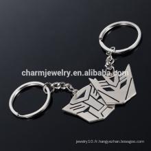 Personnaliser Fashion the Transformers Lovers Magnetic Chrome Satin Metal Couples Porte-clés Porte-clés pour Amant YSK005