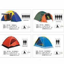 Бесплатная Доставка Карп Рыбалка Палатка Рыбалка Палатка