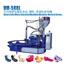 Machine de moulage par injection rotative pour chaussures en gelée