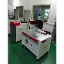 Máquina de corte por láser de CO2