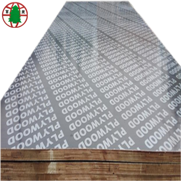 Black/brown Film Faced Concrete Formwork shuttering plywood