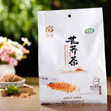 Chinese Roasted Organic Black Tartary Buckwheat Tea