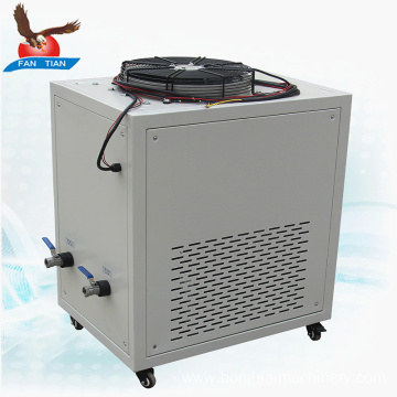 Laser Industrial Water Chiller System