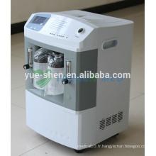 Générateur de concentrateur d'oxygène portatif électrique médical d'hôpital