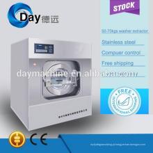 Profissional de qualidade 55 kg máquina de lavar roupa extrator