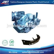 большинство передний бампер прессформа впрыски для автозапчастей пластмассовые изделия популярная