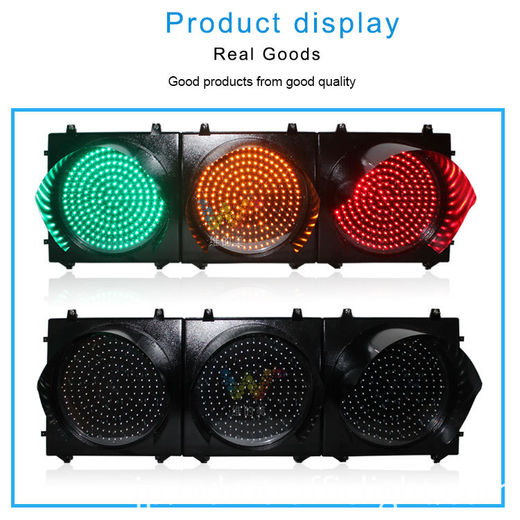 400mm traffic light_03