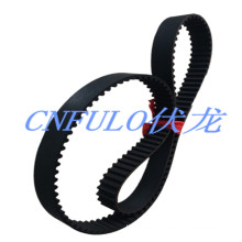 Automotive Timing Belt for Japanese and Korean Cars, 149s8m25