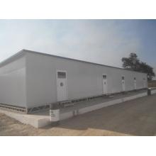 Maison préfabriquée utilisée dans beaucoup de nouveaux champs (WSD2017)