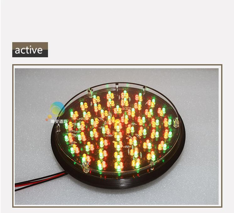 200mm LED Traffic Module Lamps-3