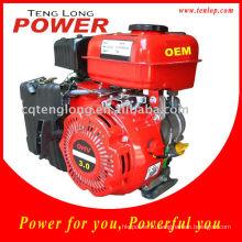 Сертифицированные двигателя для продажи, 250cc бензиновых двигателей с воздушным охлаждением