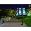 P6 уличный фонарь светодиодный экран