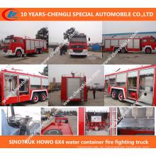 Caminhão da luta contra o incêndio do recipiente da água de Sinotruk HOWO 6X4