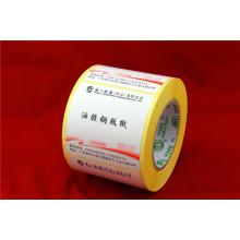 Unprinted Self-Adhesive Label Material (RoHS& Reach)