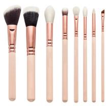 Rose Golden 8PC Design Brush Set (TOOL-81)