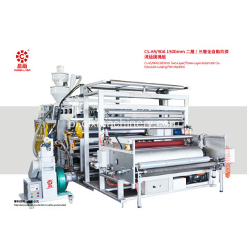 1500mm Autimatic Co-Extrusion Casting Film Machine
