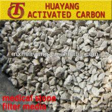 Lieferung 2-4mm Maifanit für Wasserfilter Filter