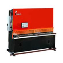 Máquina de cizallado y plegado (WLSH-I)