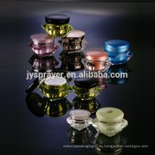Высокое качество оптовой косметической упаковки дизайн