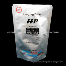 Aluminum foil packaging bags for electronic accessories